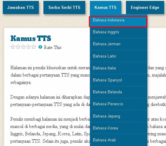 T-TTS01-R